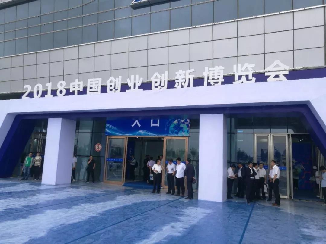 便携式听力检测仪亮相2018中国创业创新博览会