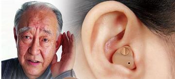 听力宝为你拉开助听器保养帷幕!