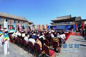 2017中国创业创新博览会盛大举行,听力宝乌兰察布摘大奖