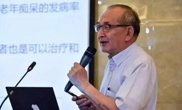 培训通知 | 【9月·南京】四级助听器验配师强化班